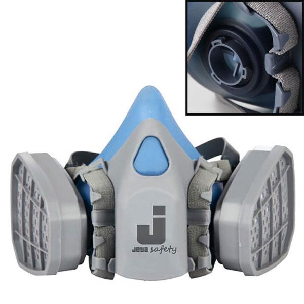 Маска защитная JETA SAFETY 5500